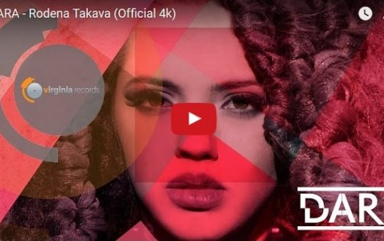 DARA – Rodena Takava/ Дара – Родена такава