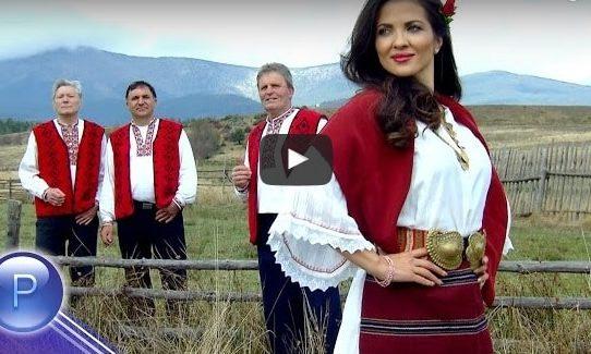 RAYNA & MFG GODLEVO - KONCHE SI IZVEDOH / Райна и МФГ Годлево - Конче си изведох