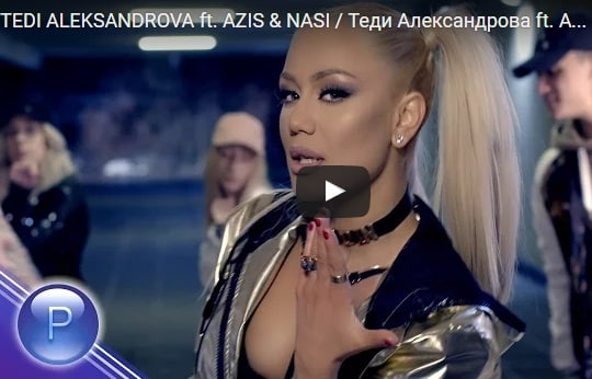 Теди Александрова ft. Азис и Наси - Подгряващи звездички