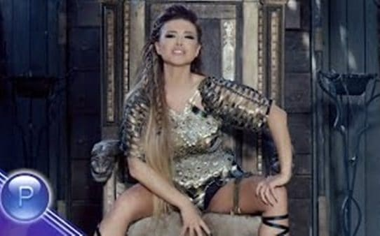 Ваня - Принцеса