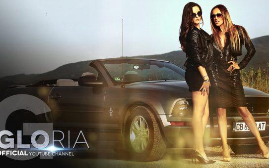 GLORIA & SIMONA - NYAMA KOY DA ME SPRE / Глория и Симона Загорова - Няма кой да ме спре