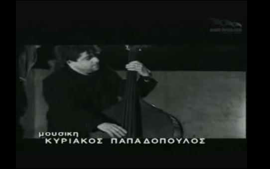Haris Kostopoulos - Kiklous Kani