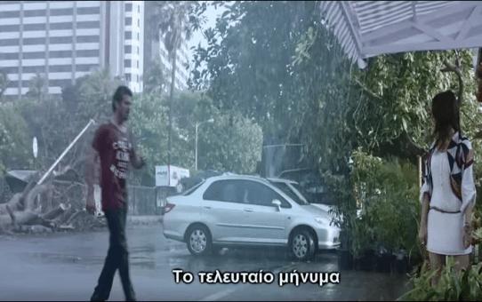 Dimitris Giotis - To Teleutaio Minima