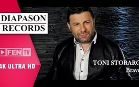 Тони Стораро - Браво