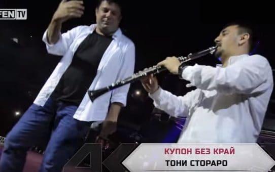 TONI STORARO - KUPON BEZ KRAY / Тони Стораро - Купон без край