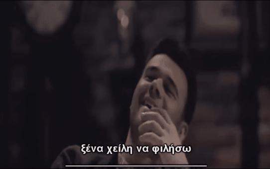 Antonis Meraklis - Mi Ksimerosei To Proi