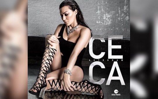 CECA - Trepni