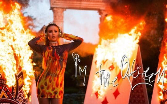 Gery-Nikol - I'm The Queen 2016