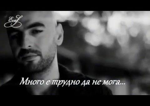 Giannis Ploutarxos - Mia Mera Tha Eimaste Mazi | Бг Превод