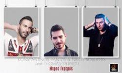 Pantzis Souliotis feat. Thomas Stergiou 1