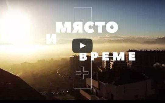 Santra & Dee - Miasto i vreme, Remix