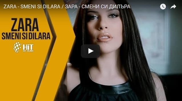Sergio - Rich Kidz ft. BlazeR download mp3