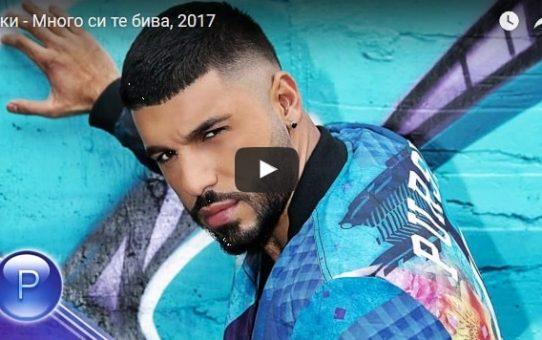 Adnan Beats - Koka (Remix)