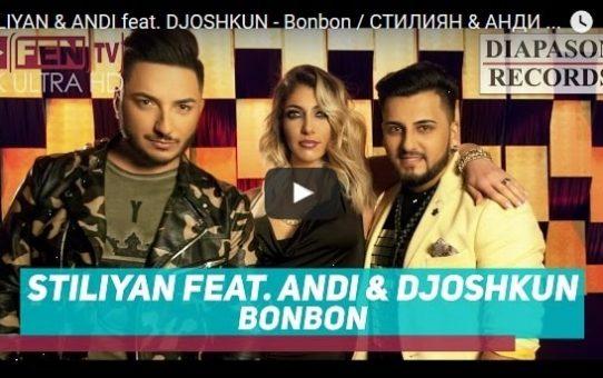 BORIS DALI ft. EMILIA - NYAKOY BOGAT / Борис Дали ft. Емилия - Някой богат
