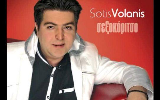 Sotis Volanis - Poso Mou Leipei