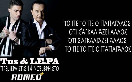 Tus & Lefteris Pantazis - O papagalos prod. Avet Kirizian- Official Remix