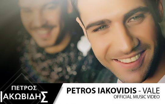 Petros Iakovidis - Vale