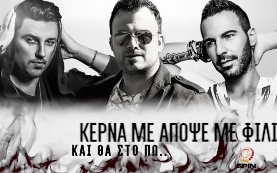 Konstantinos Pantzis & Nikos Souliotis feat. Giannis Panopoulos - Vale Sti Nyxta Mou Fotia