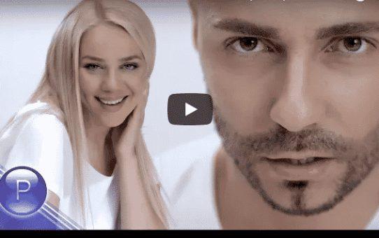 Лазар ft Гергана - Ако нямам теб