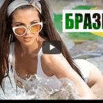 RAYNA - RAZMAZANIYAT GRIM / Райна - Размазаният грим download mp3