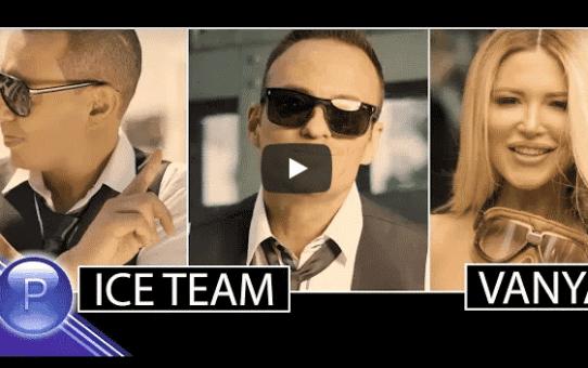 Ice Team и Ваня - 1 към 1