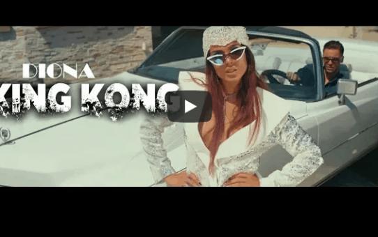 DIONA - KING KONG