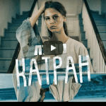 СКАНДАУ - СПОМЕН ОТ РАНА download mp3