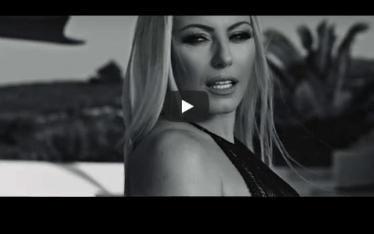 Камелия ft. Сашо Роман - Името ти