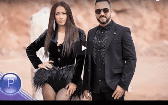 DJENA & ANDREAS - NE SLAGAY OT OTROVATA / Джена и Андреас - Не слагай от отровата, 2018