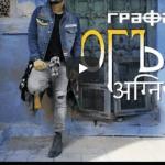 Сантра – Целият Свят download mp3