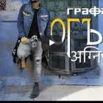 TSVETELINA YANEVA – KRAYAT S MEN / Цветелина Янева – Краят с мен, 2018 download mp3