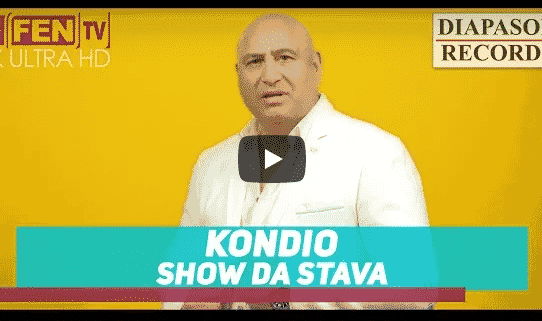 KONDIO - Show da stava / КОНДЬО - Шоу да става
