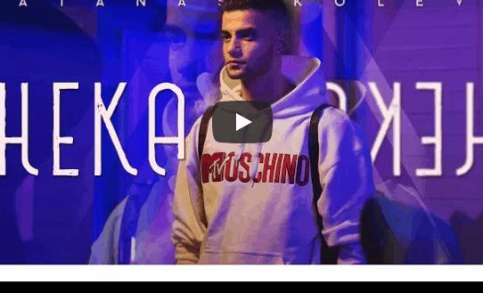 ATANAS KOLEV - НЕКА