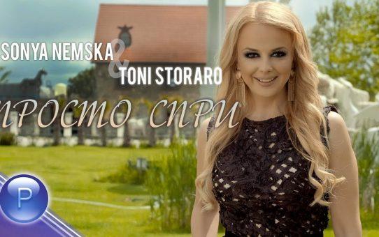 Соня Немска и Тони Стораро - Просто спри