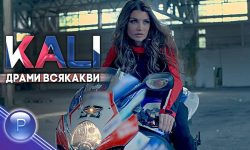 kali drami viakakvi mp3 download