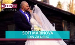 sofi marinova edin za drug mp3 download