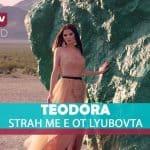 teodora strah me e mp3 download