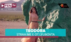 teodora strah me e mp3 download