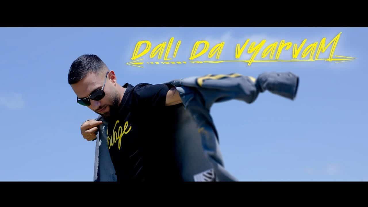 AX Dain - Dali Da Vyarvam / Дали Да Вярвам