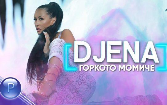 DJENA - GORKOTO MOMICHE / Джена - Горкото момиче, 2019