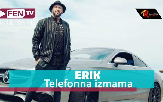 ЕРИК - Телефонна измама