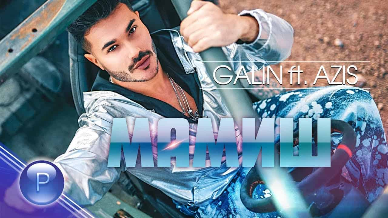 azis galin mamish mp3