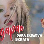 sagapao mp3