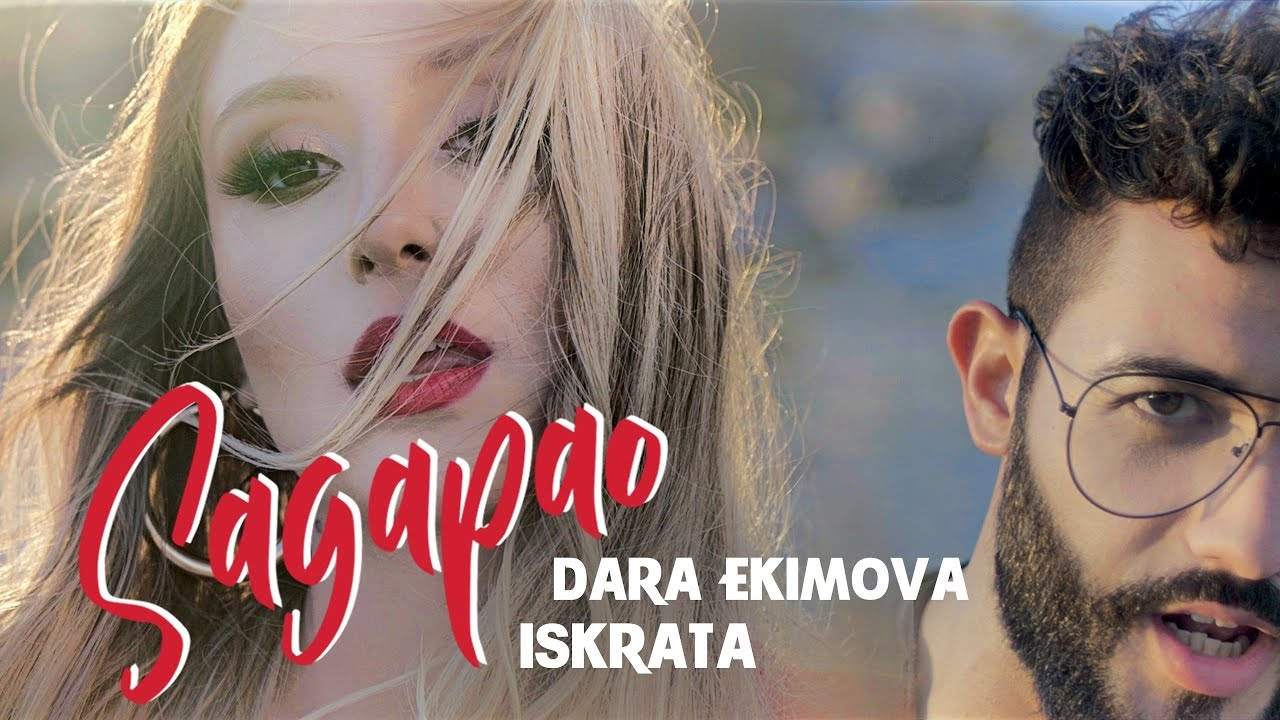 Dara Ekimova ft. Iskrata - Sagapao