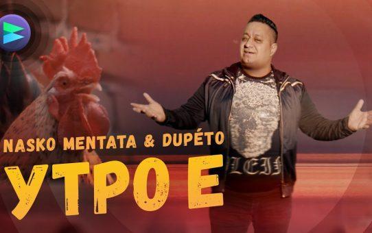 Nasko Mentata feat. Rumen Dupeto - Utro e / Наско Ментата feat. Румен Дупето - Утро е