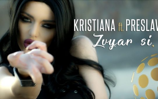 Kristiana Ft Preslava - Zvyar Si / Кристияна и Преслава - Звяр си