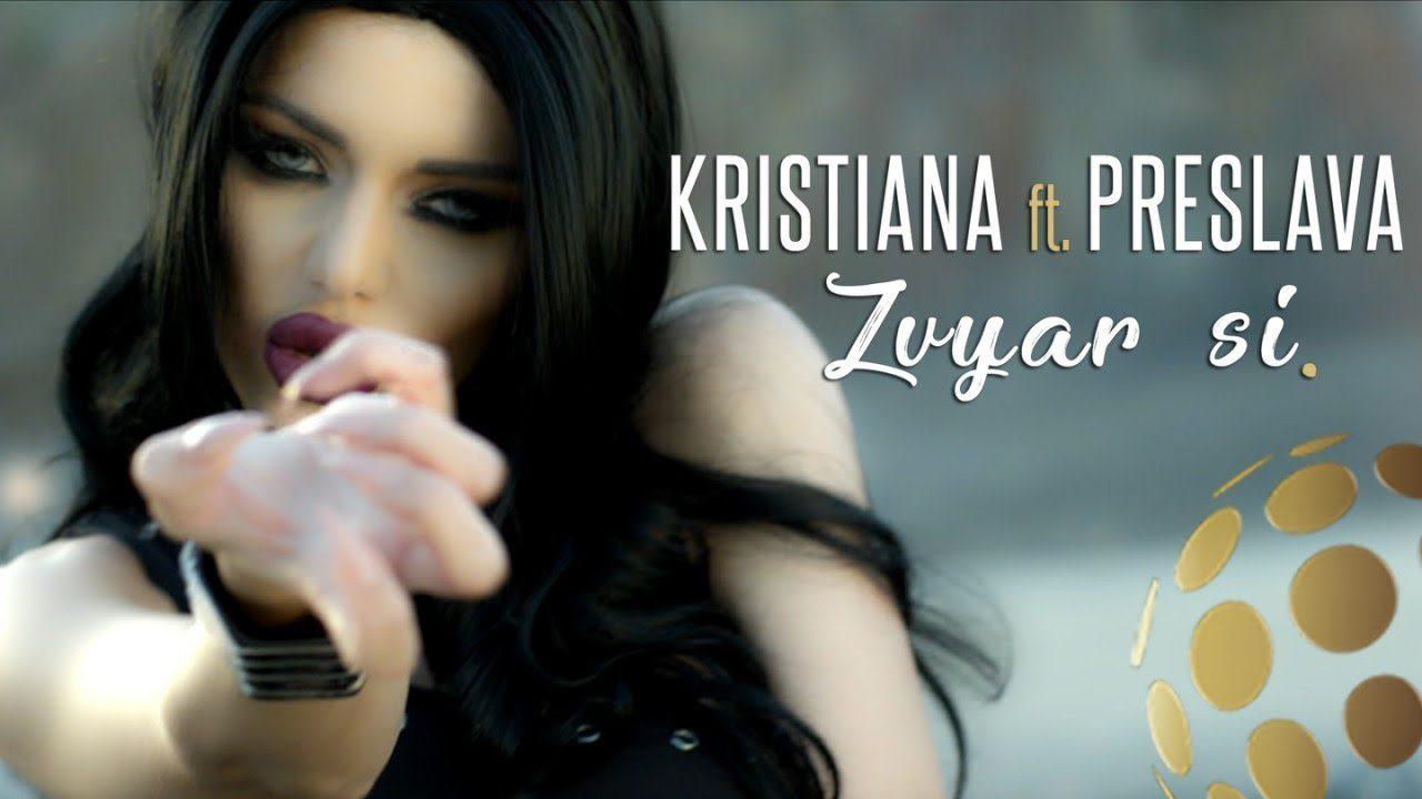 KRISTIANA ft PRESLAVA - ZVYAR SI
