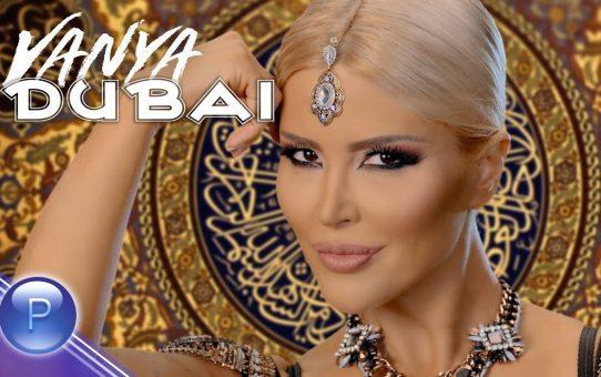 VANYA - DUBAI / Ваня - Дубай