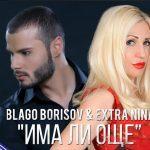BLAGO BORISOV EXTRA NINA IMA LI OSHTE