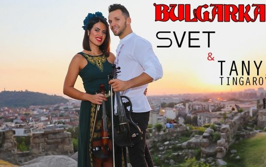 Deep Zone ft. Svet & Tanya Tingarova - Българка (Violin Version)